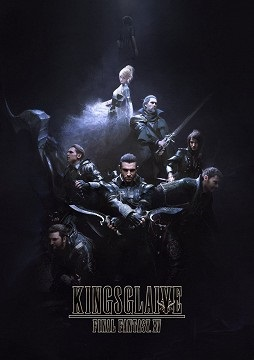 Kingsglaive: Final Fantasy XV (2016)(CZ/EN) = CSFD 70%