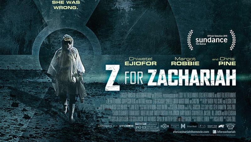 «Z – Значит Захария» — 2015
